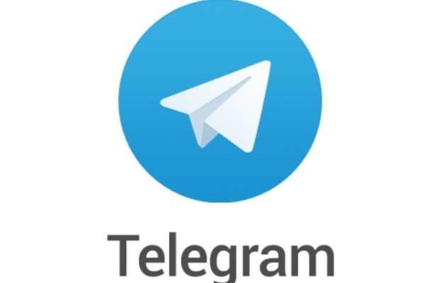 Telegram Groupe porno africain